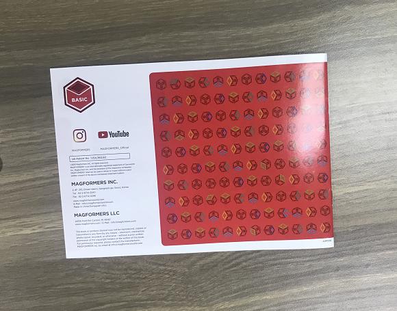 画册 包装盒 彩卡 精品画册 宣传册 精品彩盒837691125