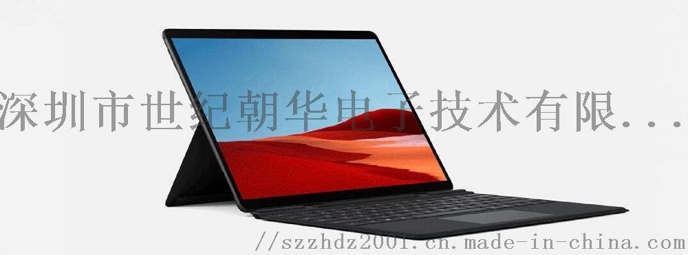 深圳微软surface屏幕破了更换屏幕维修147893355