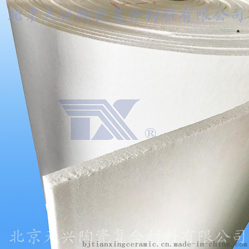 陶瓷纤维纸11.jpg