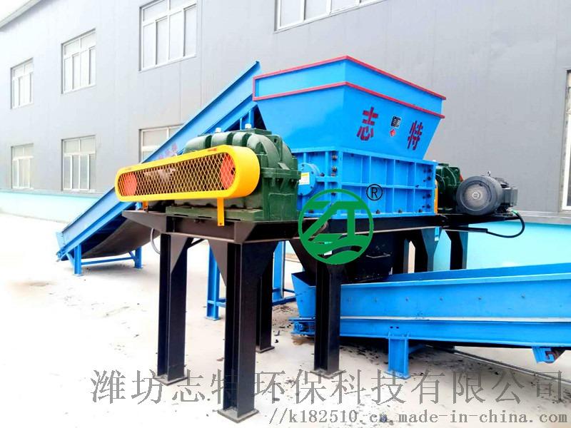 双轴撕碎机,大型废金属收购站废铝,废铁80271392