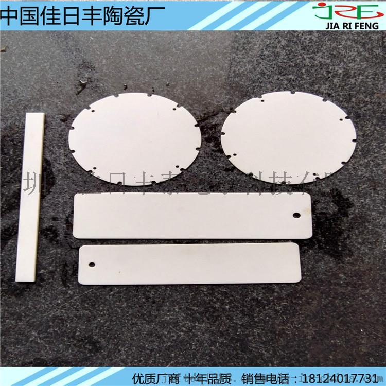 可定制氮化铝绝缘散热片 高导热氮化铝基片 氮化铝陶瓷碟703749495