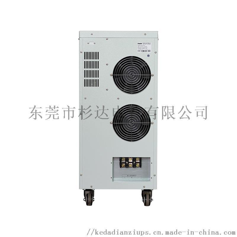 48V100A全自动智能充电机在线式充电机942140875