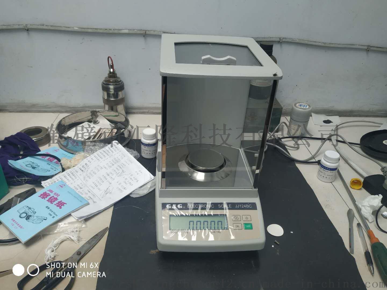建材制品燃烧热值测试装置851106702