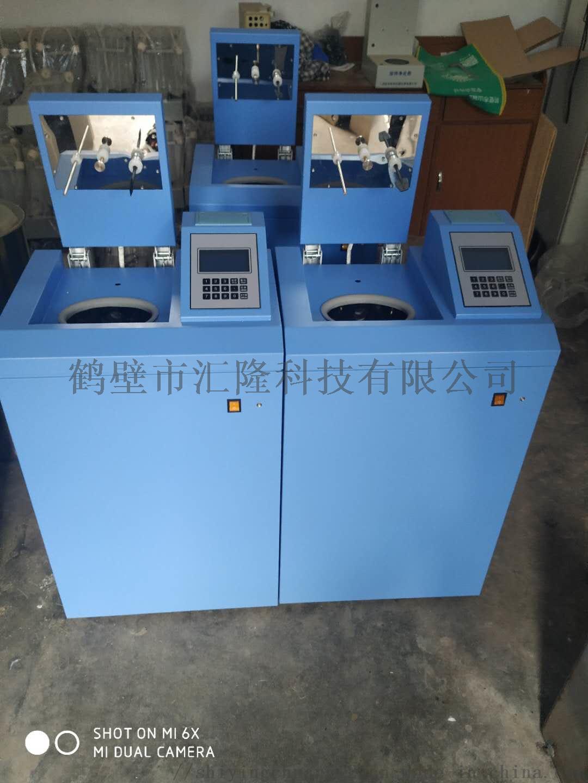 建材制品燃烧热值测试装置851106712