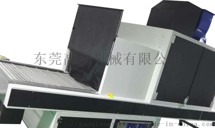 通用平面照射型UV机,通用UV光固机136414345