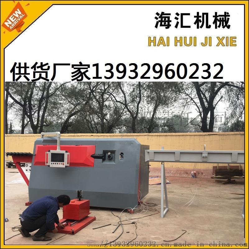 详细讲解 自动钢筋数控调直弯箍机使用说明780656772