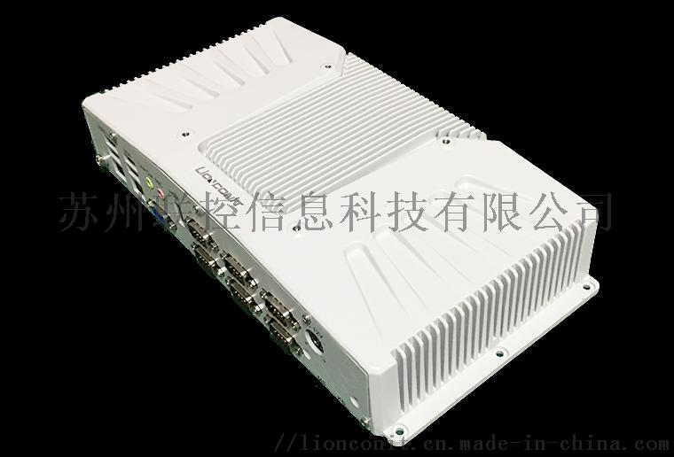 EMC-C003嵌入式工控机2网口6串口96420105