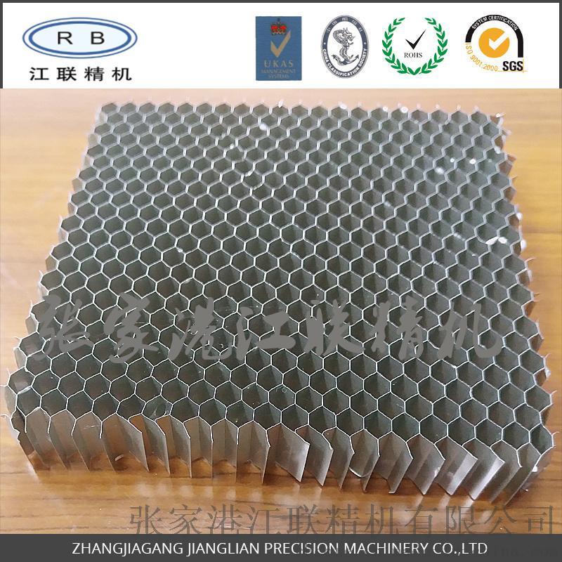 铝蜂窝芯条 蜂窝网 厂家730033815