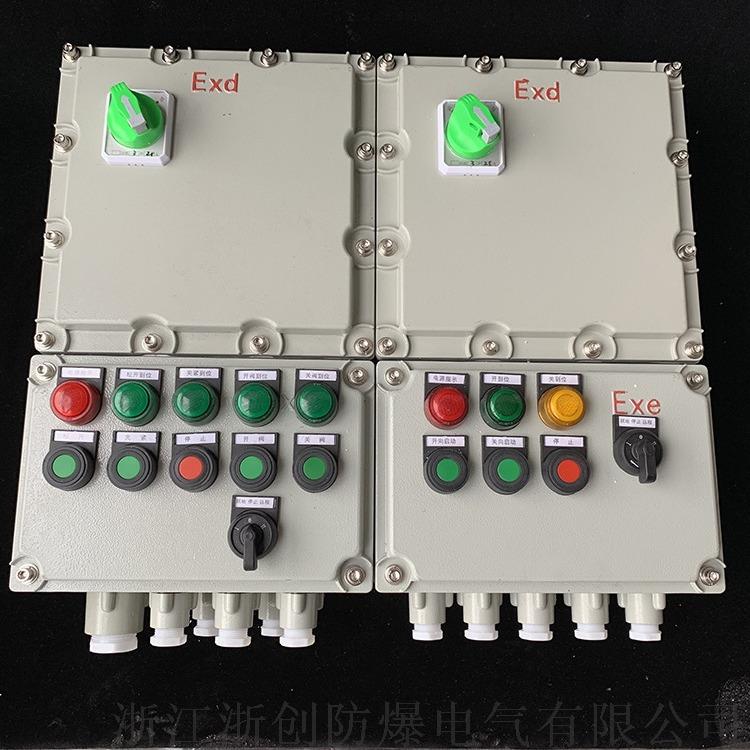 FXM-S-16/6/K25照明配电箱157841805