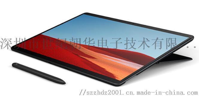 surface平板屏幕闪烁维修942509075