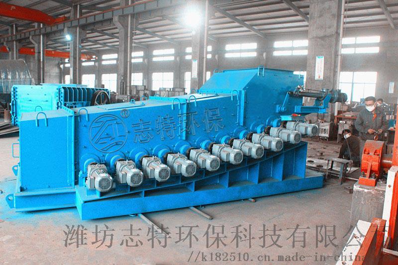 XGS型滚轴筛  煤炭筛分设备93614432