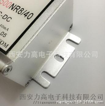 西安力高厂家供应高压充电模块输出稳压可调低功耗小尺寸117515215