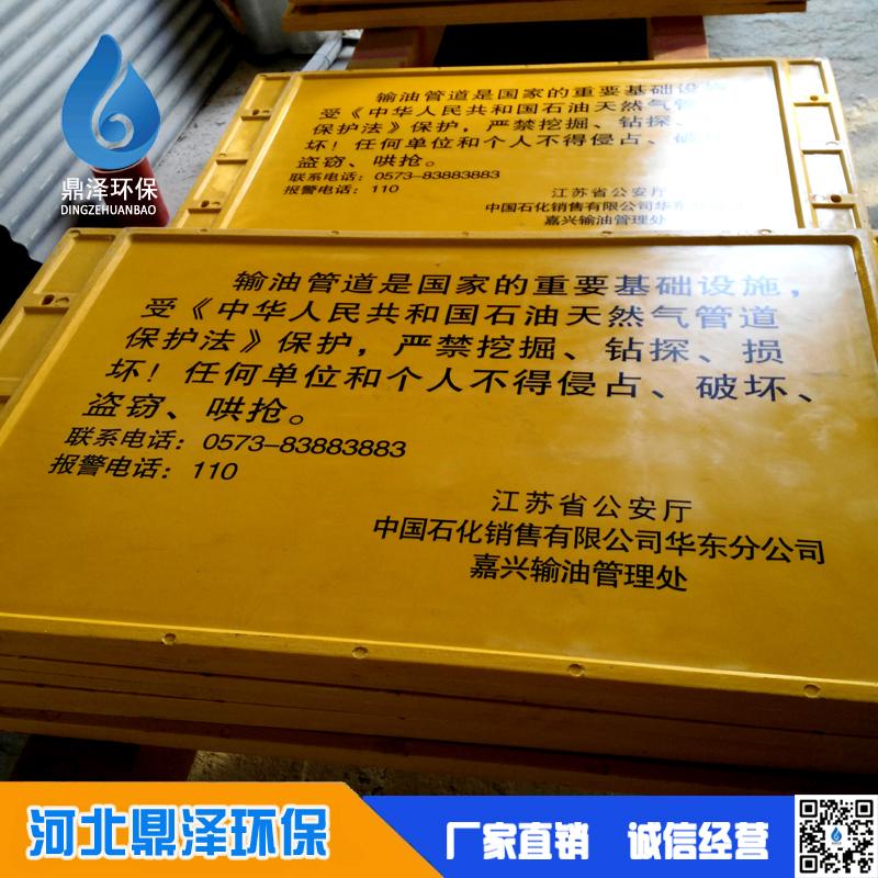 中国石化 示牌.jpg