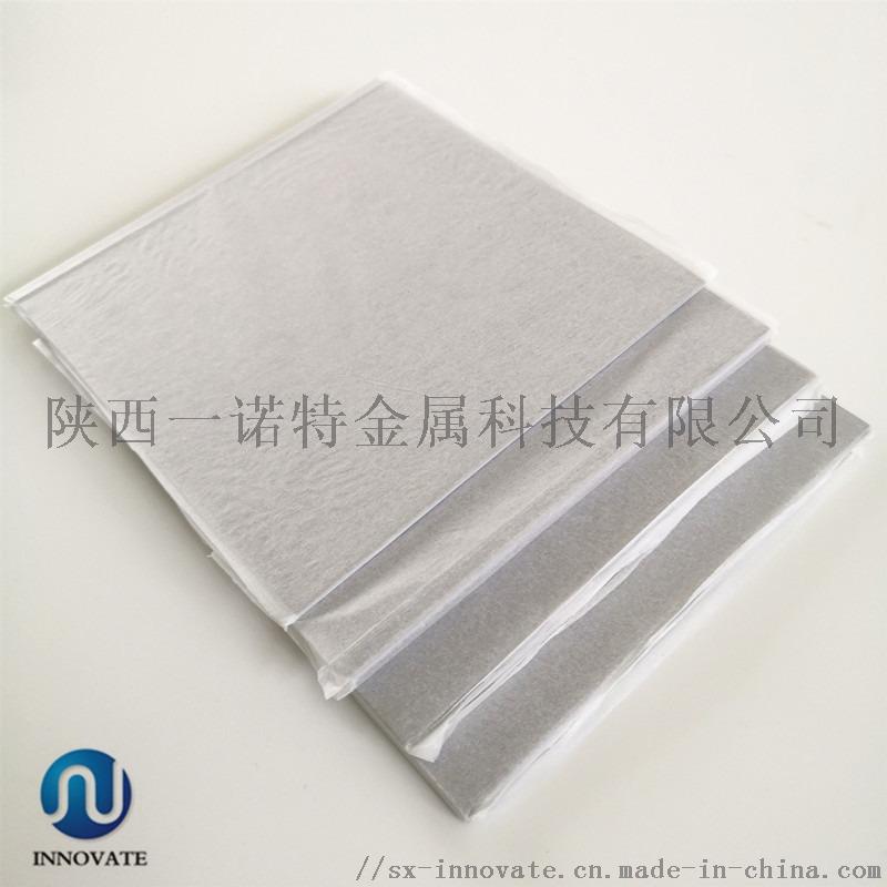 0.1以上钨板、钨棒、钨舟、碱洗钨板、磨光钨板832381765