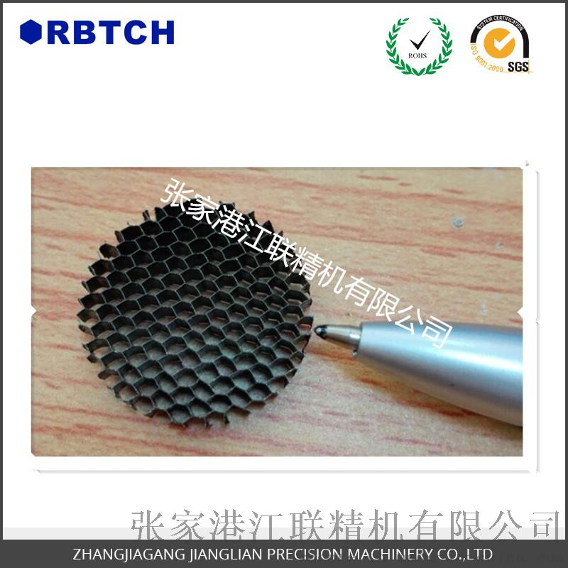 台湾厂家直销供应微孔铝蜂窝 小孔铝蜂巢 江联蜂窝 蜂窝整流器722791325