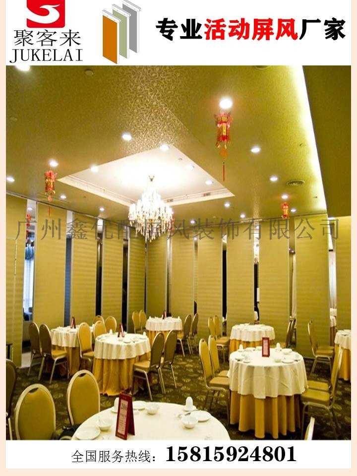 深圳办公室活动隔断,移动屏风,折叠隔断,折叠屏风147987505