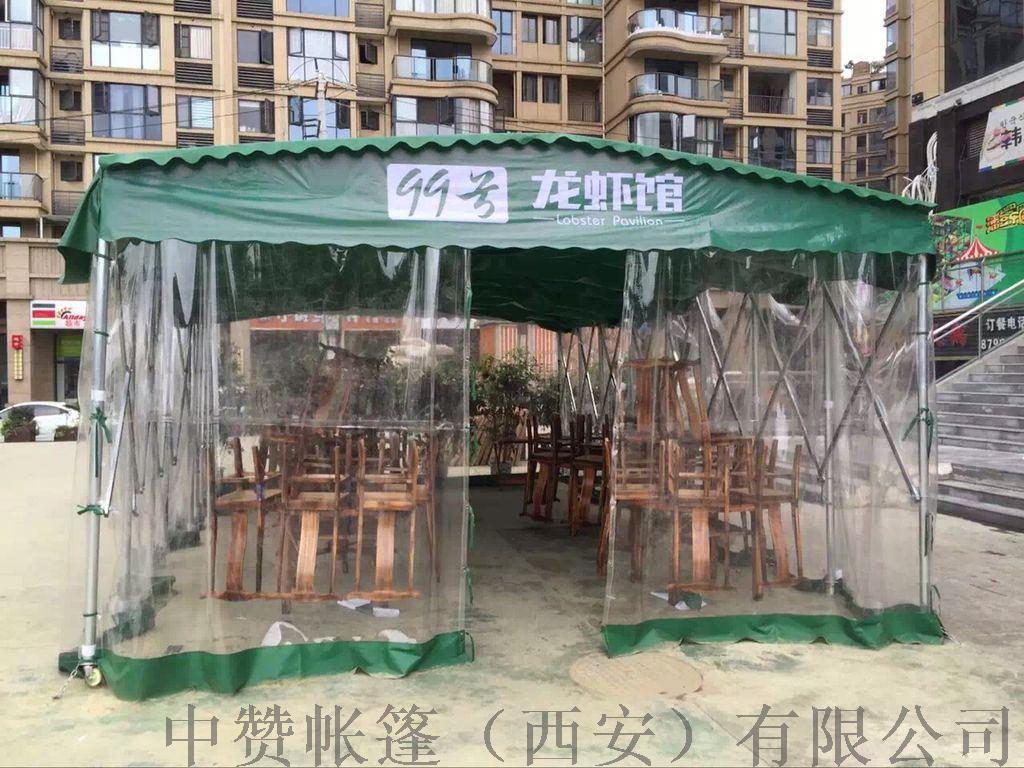 西安厂家定做推拉雨棚移动帐篷遮阳棚夜市摊棚子140501185