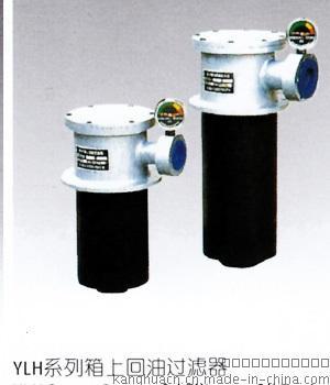 微型直回式回油过滤器-rfa667953365