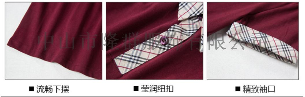 珠海幼儿园园服中小  服私立  定制136515042