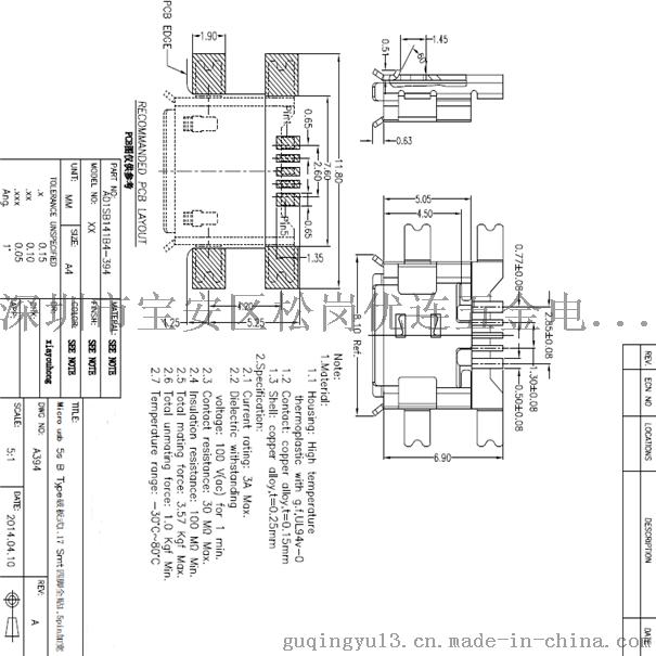 MICRO 3A母座5P沉板1.27贴片大电流5V-3A破板式-四脚SMT  卷边783566405