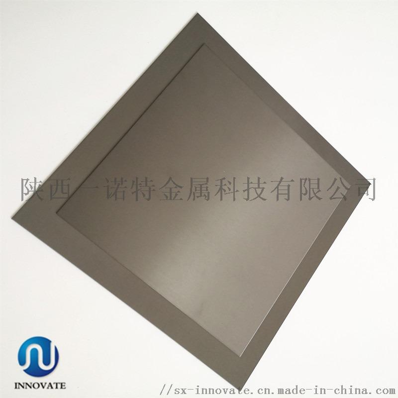 高纯度、高平整度、光亮面钨板、99.95%钨板832399705