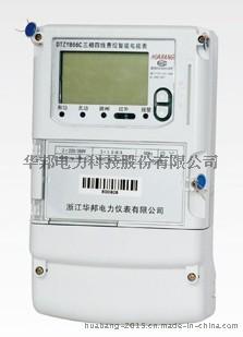 DDZY866C/DSZY866C型  电网公司三相费控智能电能表682036785