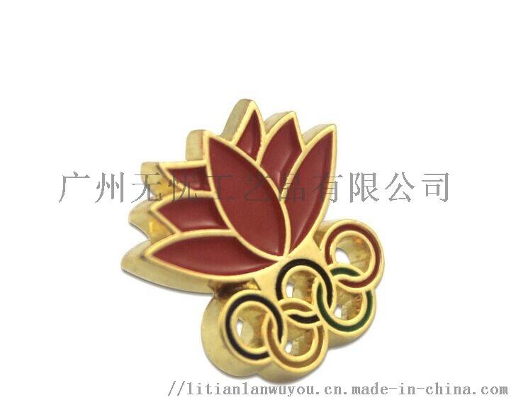 烤漆胸章珐琅徽章设计广州金色胸徽定制工厂797436105