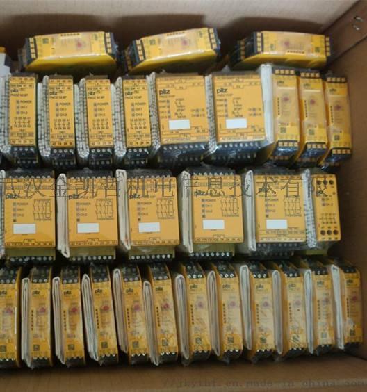 773540安全继电器PNOZ ml1p110443785