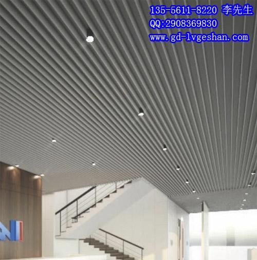 铝长城板吊顶 波纹铝板天花 型材铝板吊顶.jpg