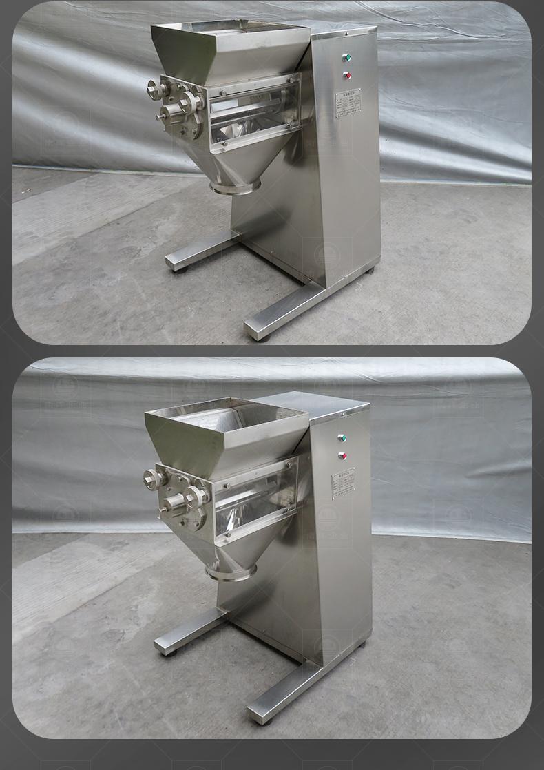 不锈钢颗粒摇摆机153080655