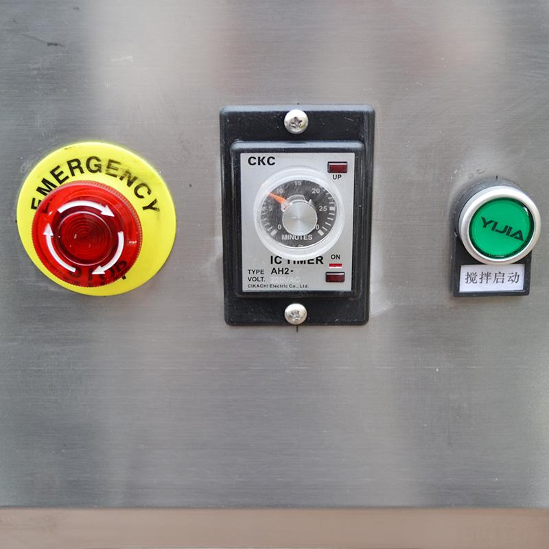 广州W型混合机 300L干粉搅拌机726673295