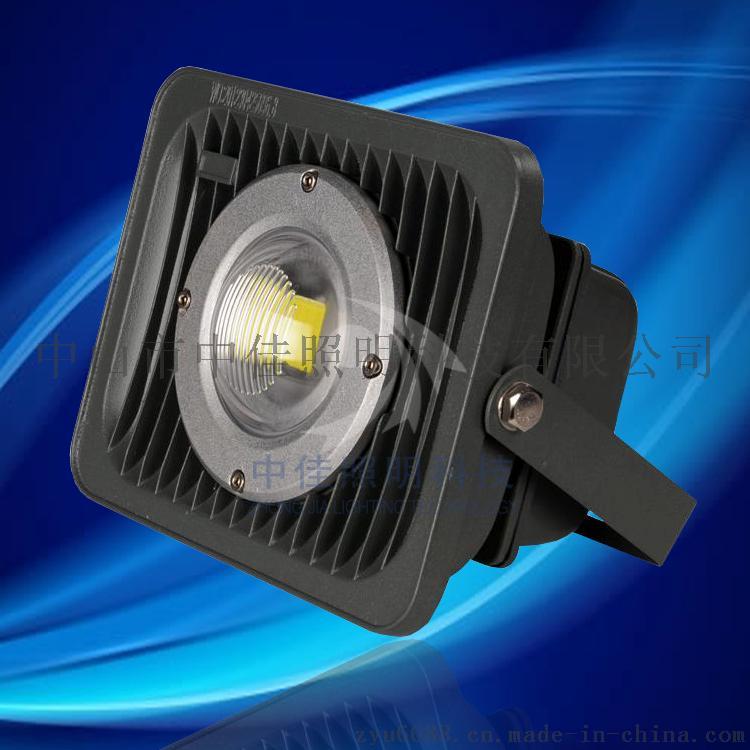 led50w投光灯外壳套件  压铸集成投光灯711432625