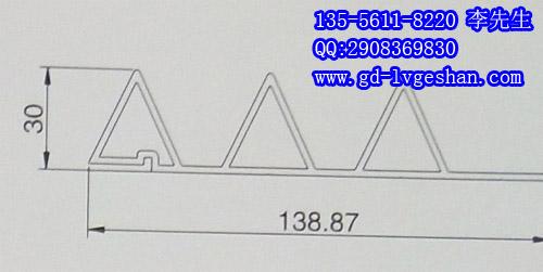 铝型材长城板墙身 挤压型材铝板规格 铝型材吊顶材料.jpg