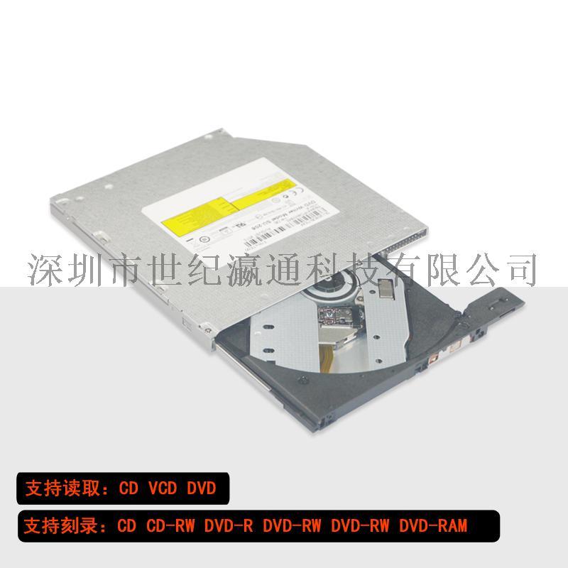 三星SN-208笔记本内置9.5mm SATA刻录机753291482
