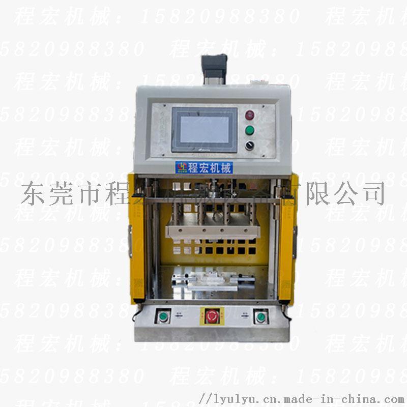 伺服热熔机械 程宏热熔机 伺服热熔机827007042