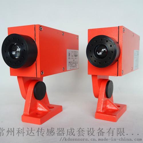 穿雾型激光检测器 KDCZLD6864903825