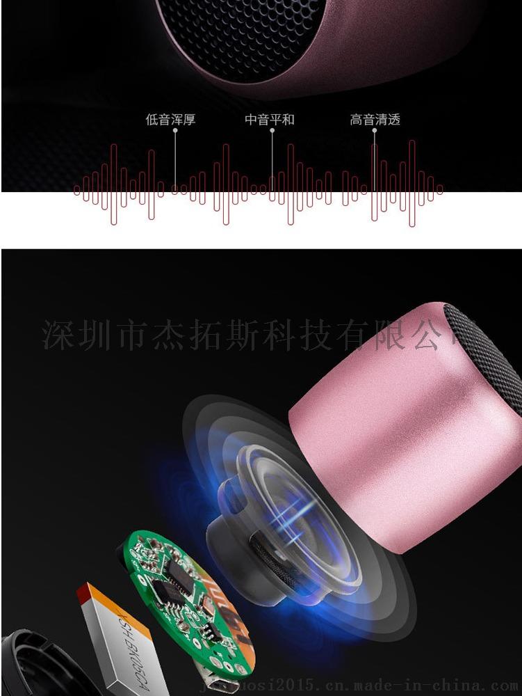 新款迷你蓝牙小音箱无线金属小钢炮户外便携手机蓝牙音响低音炮47652732