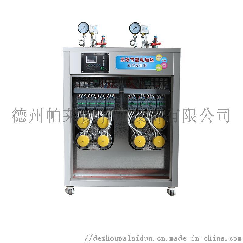 帕莱顿304不锈钢162KW电加热蒸汽源机840188612