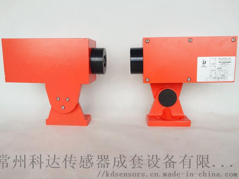 穿雾型激光检测器 KDCZLD6864903815