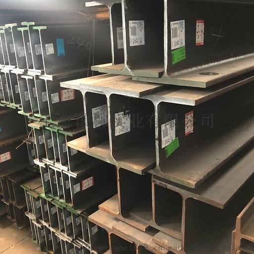 UC356*406*235现货供应一支起批955483975