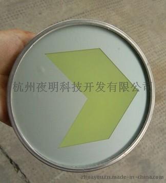 钢化玻璃蓄光**发光标识687155395