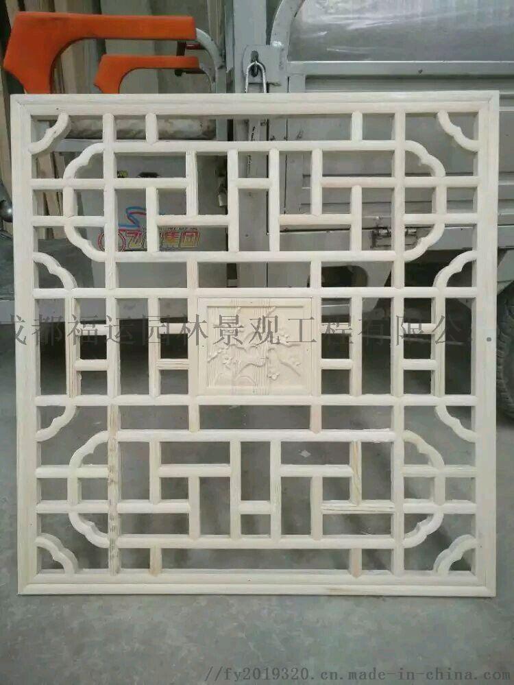 四川仿古门窗博古架厂家实木雕花挂件茶楼装修876502295