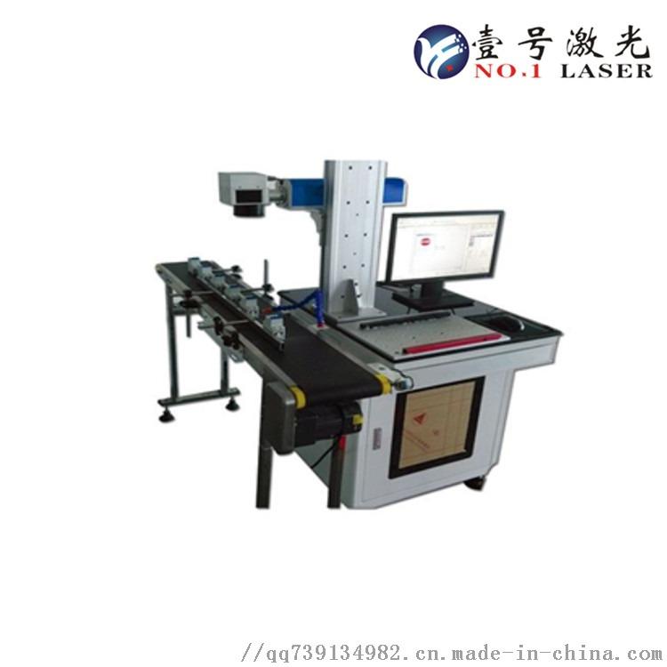 微孔陶瓷补水仪雾化片激光打标机111933735