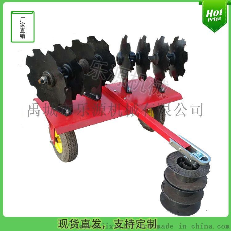 四轮摩托车牵引圆盘耙ATV小轻型圆盘耙851827192