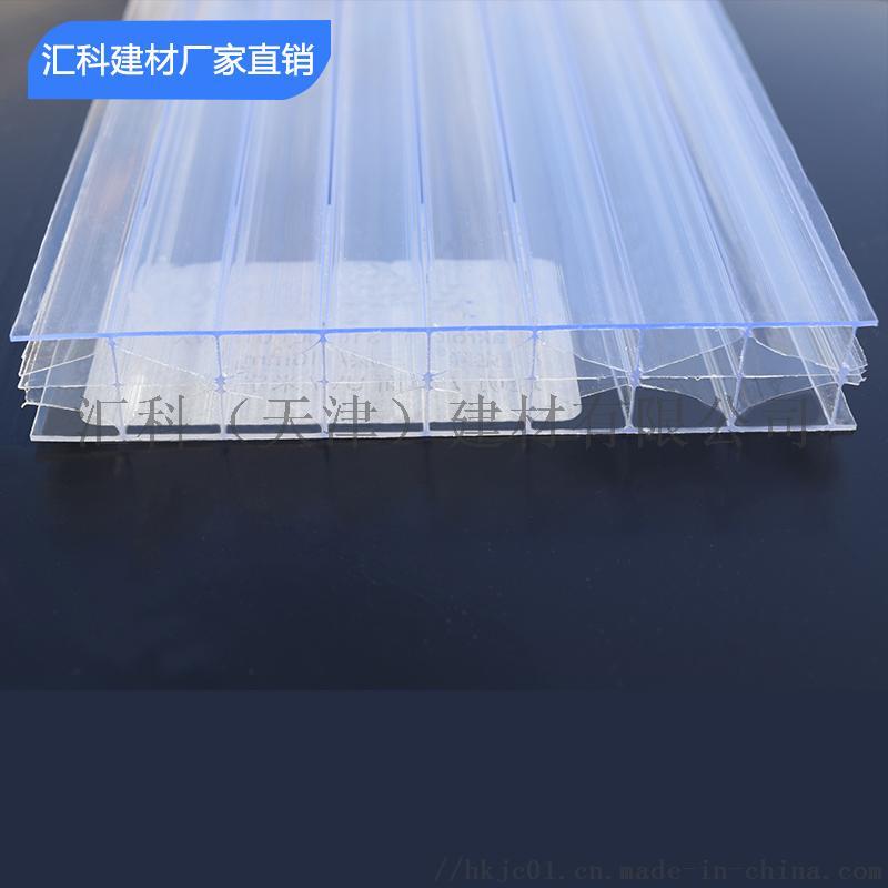 汇科阳光板米字格10mm-25mm946814175