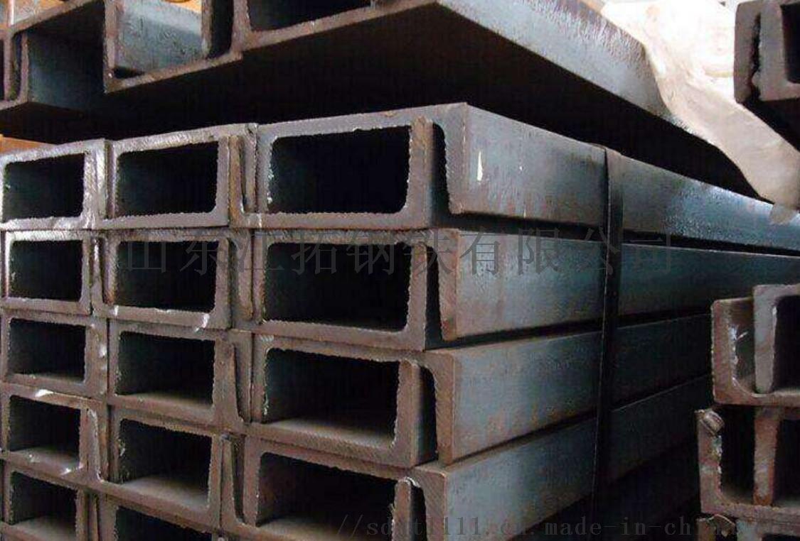 济南槽钢批发 热轧槽钢零售免费配送到厂规格齐全905537065