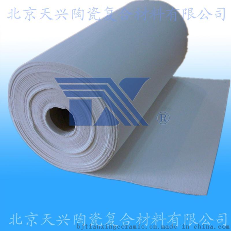 陶瓷纤维纸34.JPG