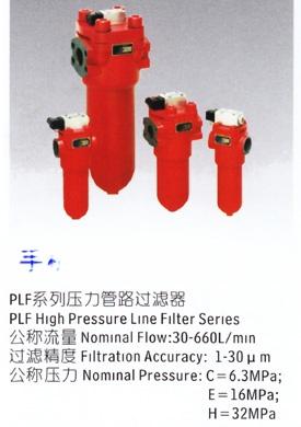 精密滤油器过滤器精密2002455