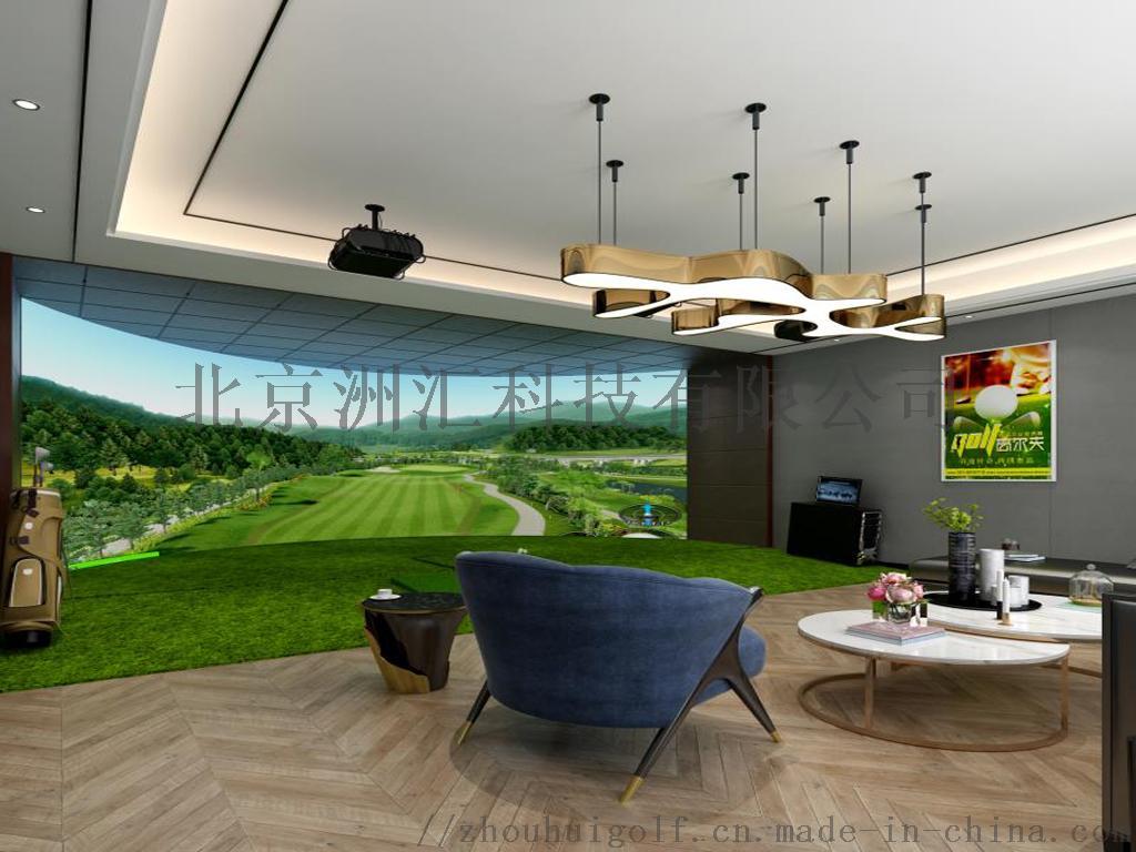 室内高尔夫模拟器球场家用投影系统902385915