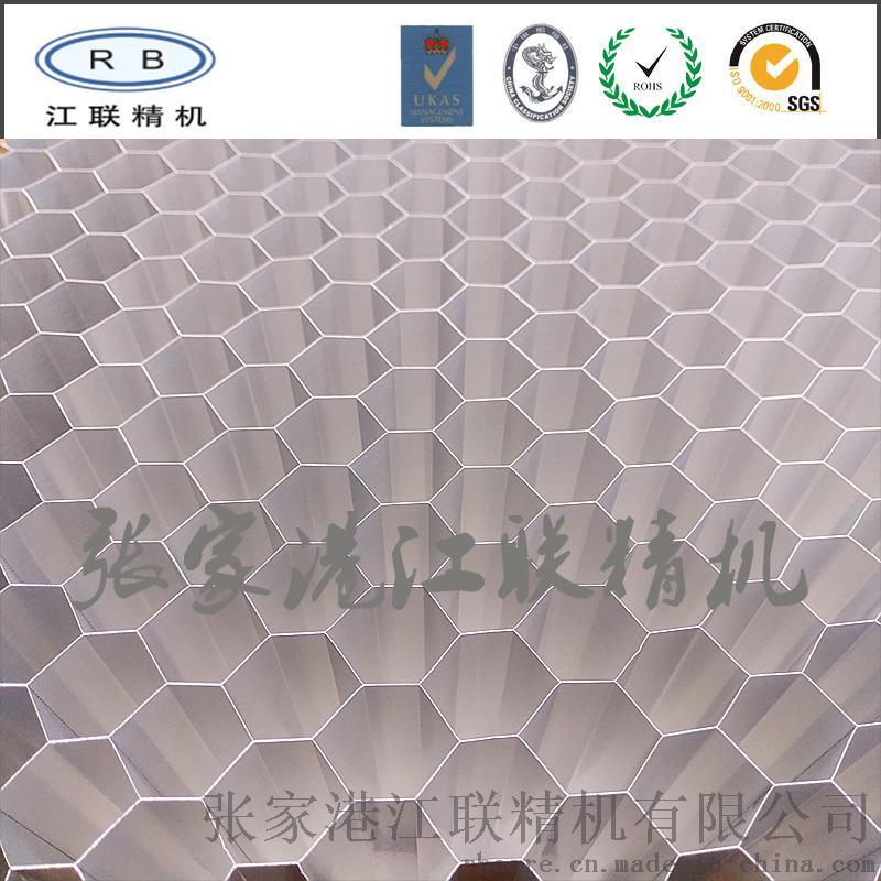 铝蜂窝芯展开块 蜂窝芯条730035455